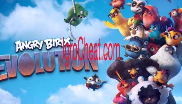 Angry Birds Evolution Читы