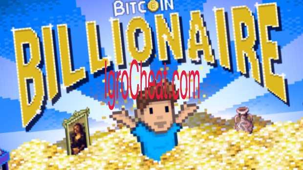 billaire bitcoin cheats)