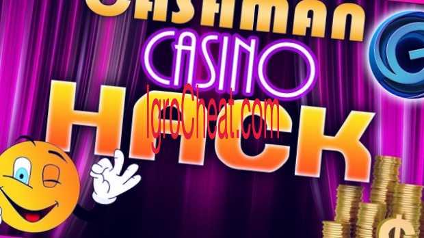 Cashman Casino Взлом