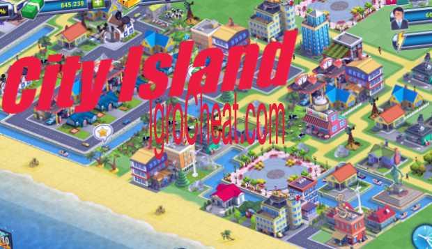 City Island Читы