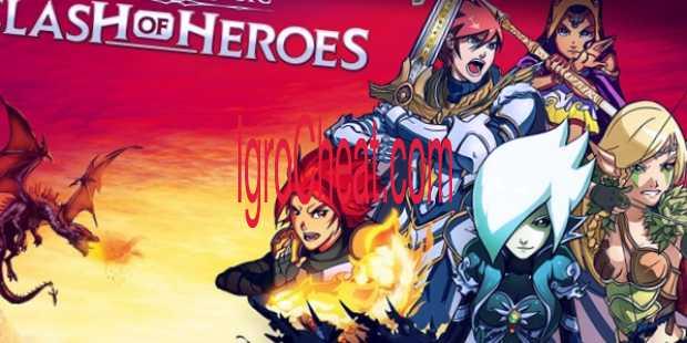 Clash of Heroes Взлом