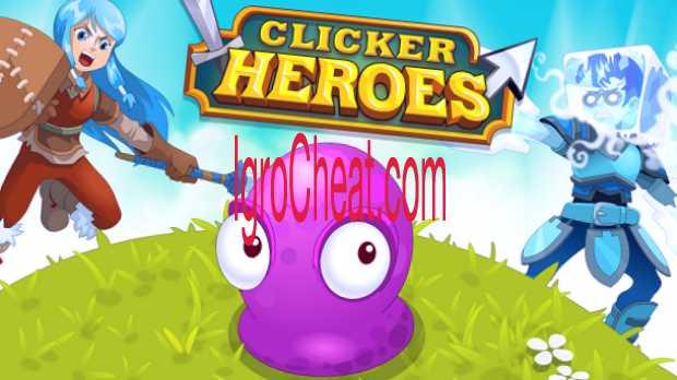 Clicker Heroes Взлом