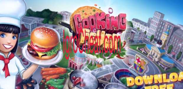 Cooking Fever Взлом