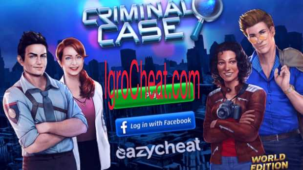 Criminal Case: Save the World Читы
