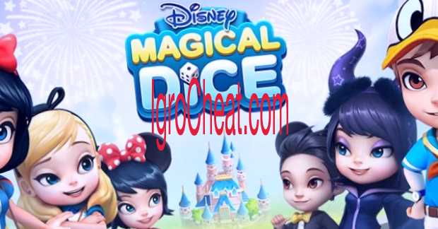 Disney Magical Dice Читы