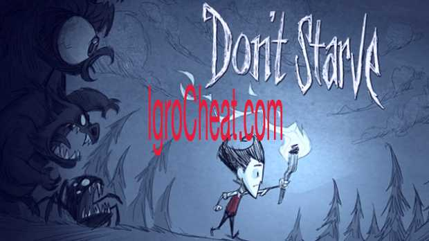 Don't Starve Взлом