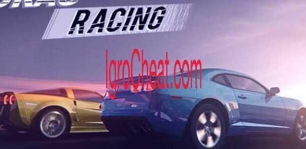 Drag Racing Classic Взлом