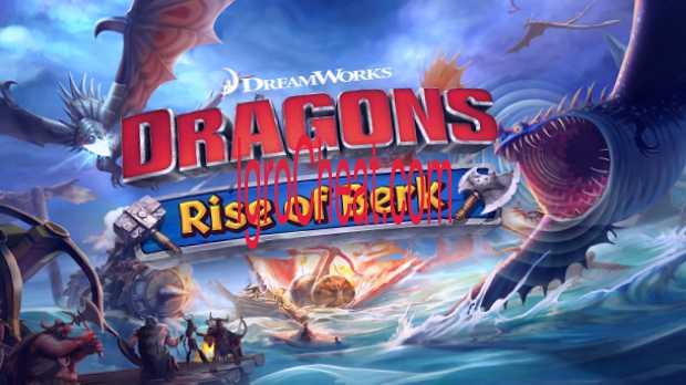 Dragons: Rise of Berk Читы