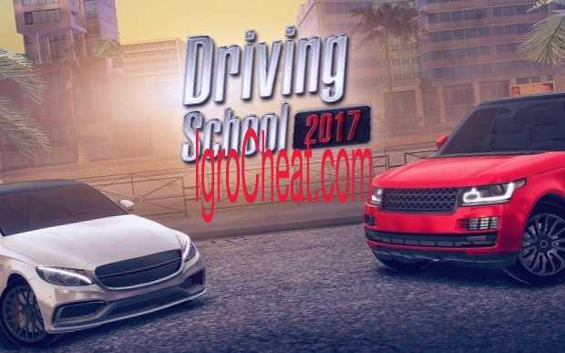 Driving School 2017 Читы