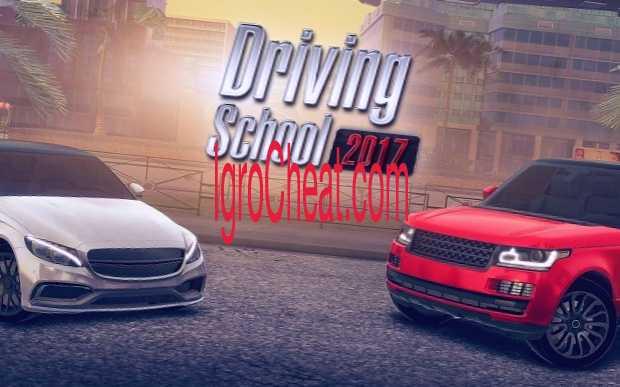 Driving School 2017 Взлом