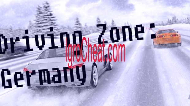 Driving Zone: Germany Читы