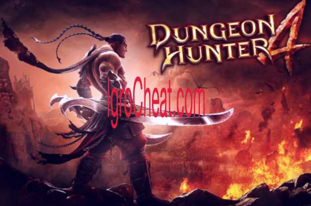Dungeon hunter 4 Читы