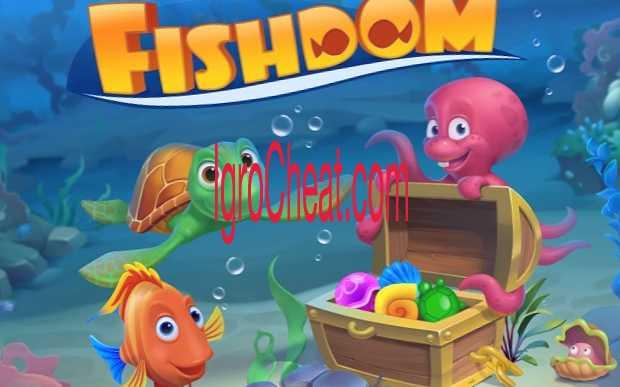 Fishdom Читы