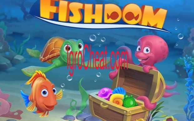Fishdom Взлом