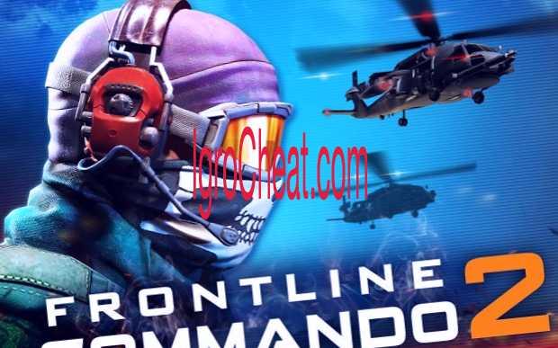 Frontline Commando 2 Читы