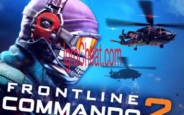 Frontline Commando 2 Взлом