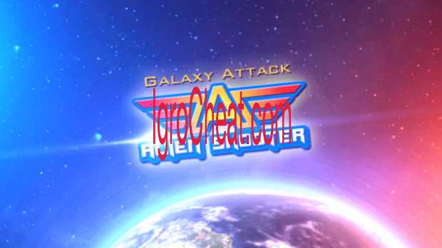 Galaxy Attack: Alien Shooter Читы