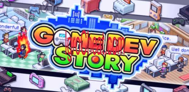Game Dev Story Взлом