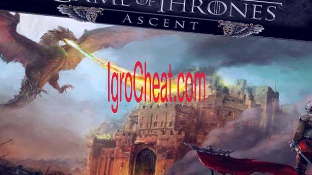 Game of Thrones Ascent Взлом