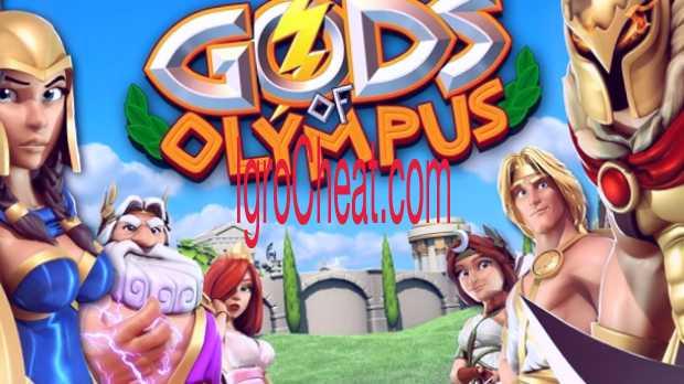 Gods of Olympus Читы