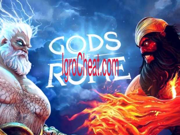 Gods of Rome Читы