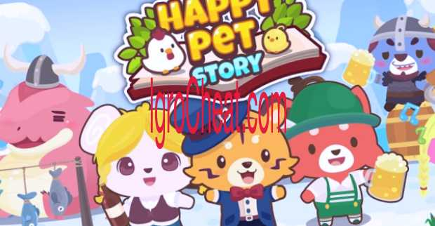Happy Pet Story Читы