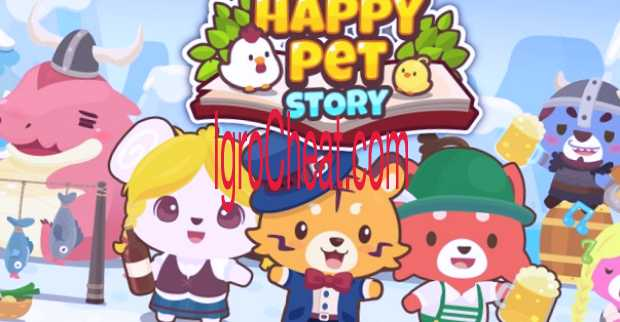 Happy Pet Story Взлом