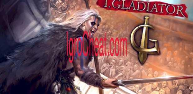 I Gladiator Взлом