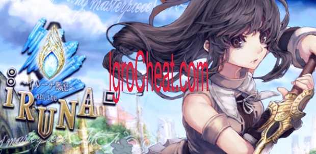 Iruna Online Взлом