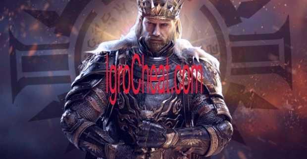 коды подарков для king of avalon