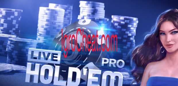 Live Hold'em Pro Взлом