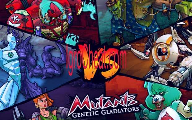 Mutants Genetic Gladiators Читы