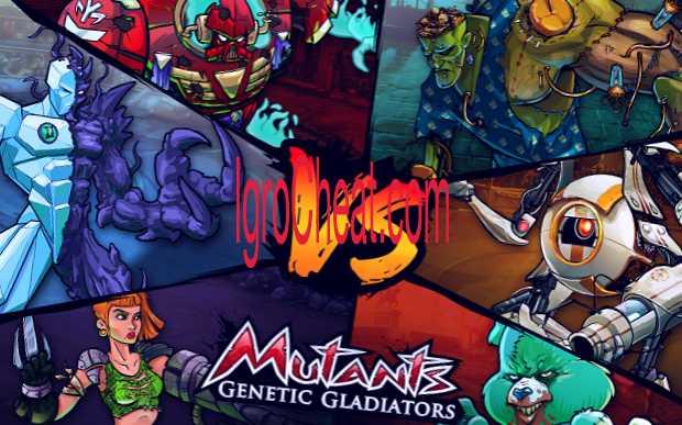 Mutants Genetic Gladiators Взлом