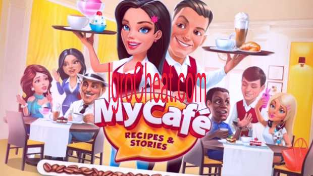 My Cafe: Recipes and Stories Взлом