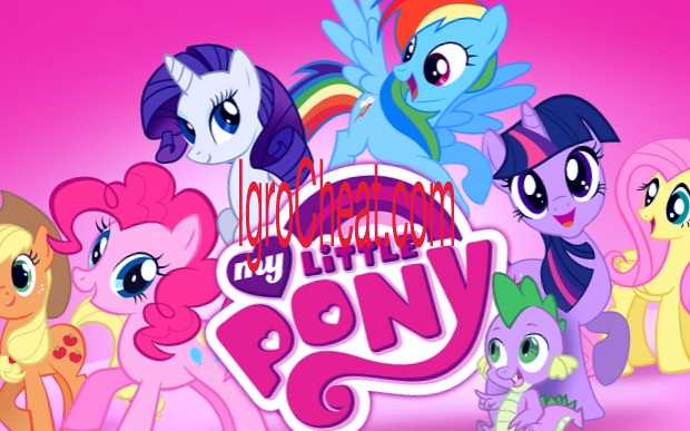 My Little Pony Читы