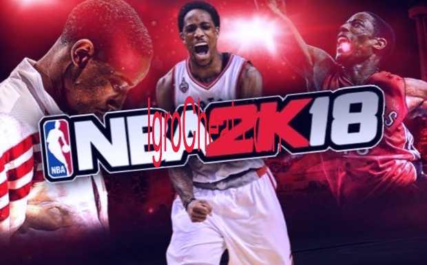 My NBA 2K18 Читы