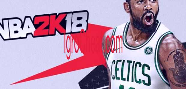 NBA 2K18 Читы