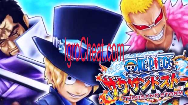 One Piece Thousand Storm Читы