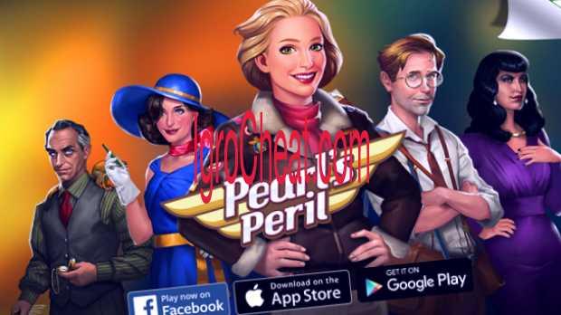 Pearl's Peril Читы