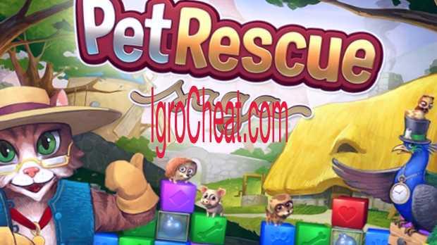 Pet Rescue Saga Взлом