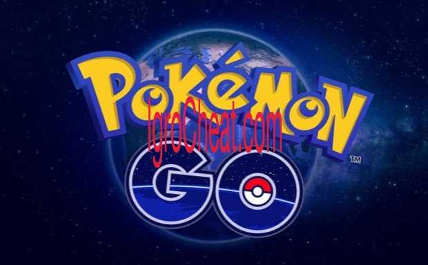 Pokémon Go Взлом