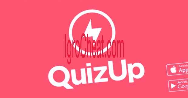 QuizUp Читы