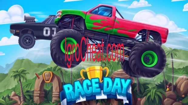 Race Day Читы