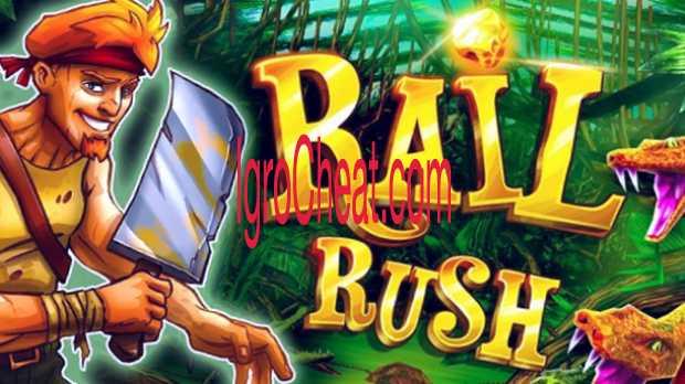 Rail Rush Взлом