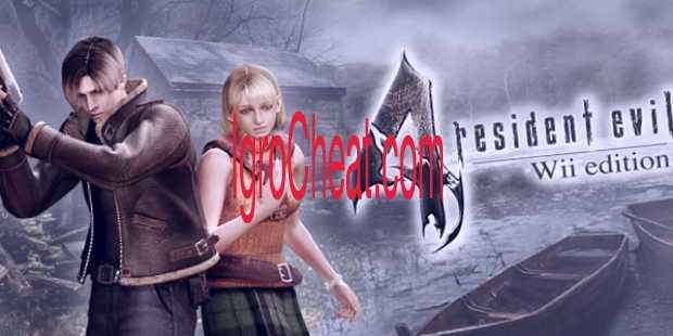 Resident Evil 4 Читы