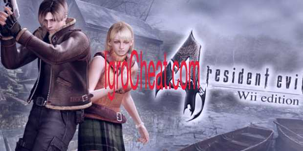 Resident Evil 4 Взлом