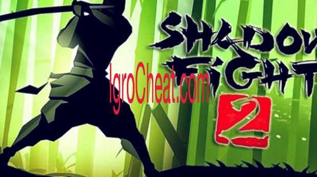 скачать игру shadow fight 2 взлом на все оружие