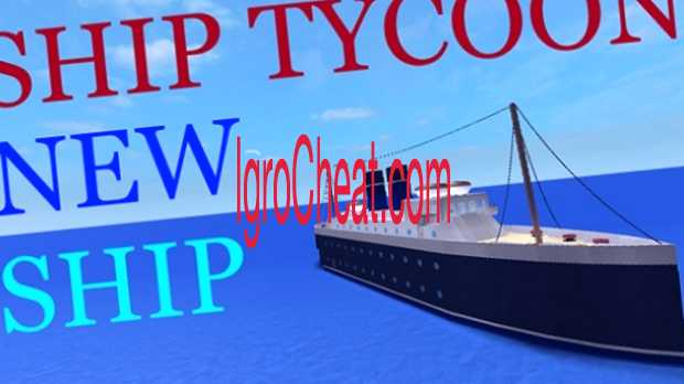 Ship Tycoon Читы