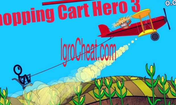 Shopping Cart Hero 3 Читы