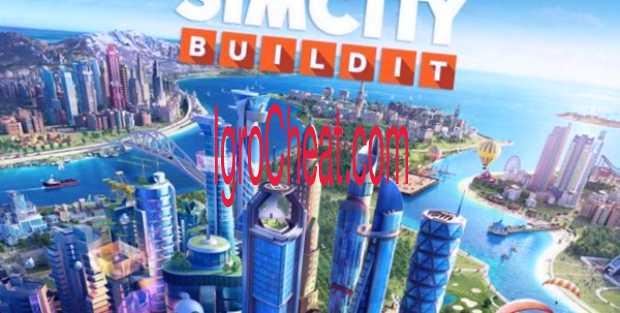SimCity BuildIt Взлом